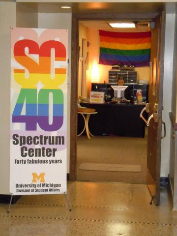 Spectrum Center front door