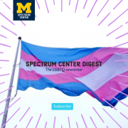 Spectrum Center Digest subscribe image